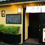 """The extreme """"Izakaya"""" in Roppongi"""