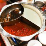 How to enjoy the prestigious Sichuan restaurant with half the bill