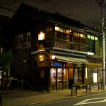 Bar in the renovated Japanese wooden house