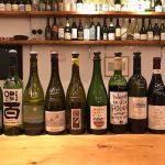 Interesting Japanese wine world