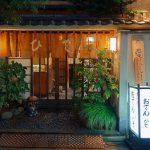 Oden restaurant in former Geisha place